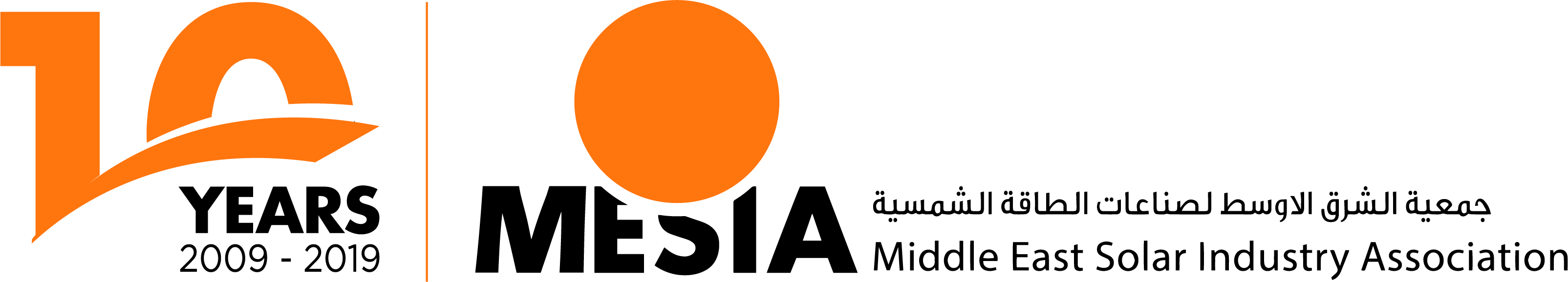 //www.atainsights.com/dubaisolarshow/wp-content/uploads/2019/07/MESIA_10YEAR_LOGO_12Dec2018.jpg